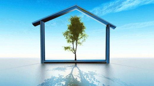 Экологичные строительные