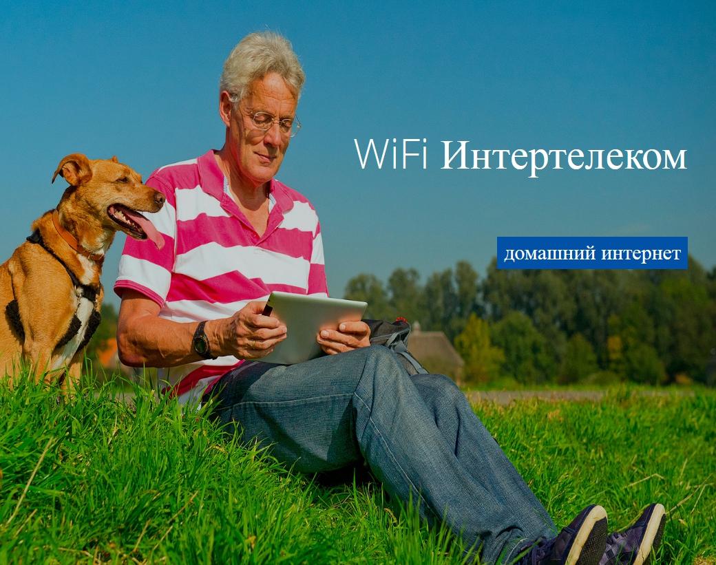 Как бесплатный WiFi может повысить доходность бизнеса?