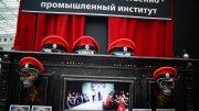 Московский Художественно Промышленный Институт
