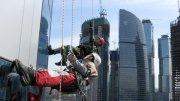Промышленный Альпинизм Москва