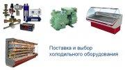Частотные преобразователи от delta-electronics.com.ua