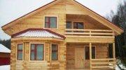 Строительство Домов Подмосковье