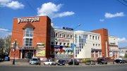 Какие услуги предоставляет компания expert-krd.ru?