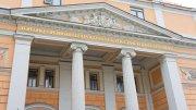 Торгово Промышленная Палата Рф