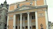 Торгово Промышленная Палата Российской Федерации