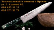 3 причины заказать прокат сноубордов в Харькове на сайте unisport.ua.
