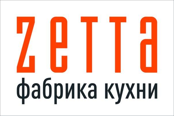 Фабрика кухонь ZETTA